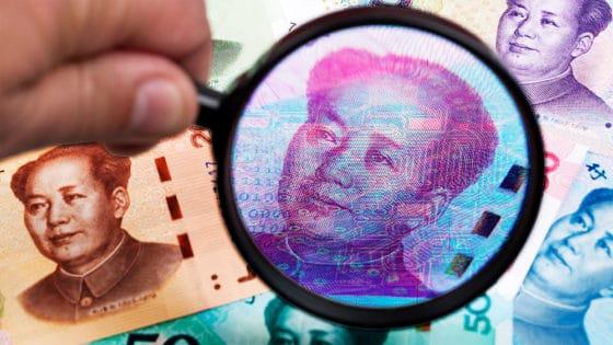 El yuan digital de China será regulado como dinero en efectivo M0